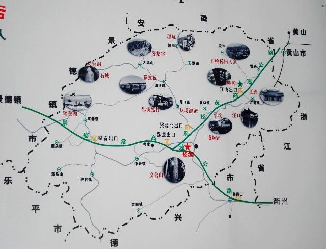 江西婺源旅游景点地图