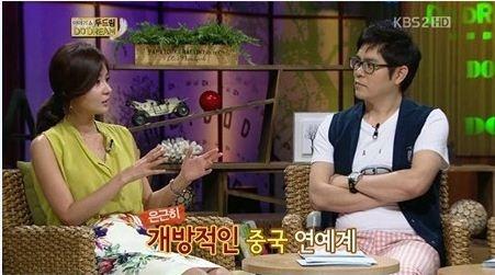 羞辱张柏芝靠丑闻上位的韩女星也喜陪睡自拍 - hanwa - 心.灵.的家园