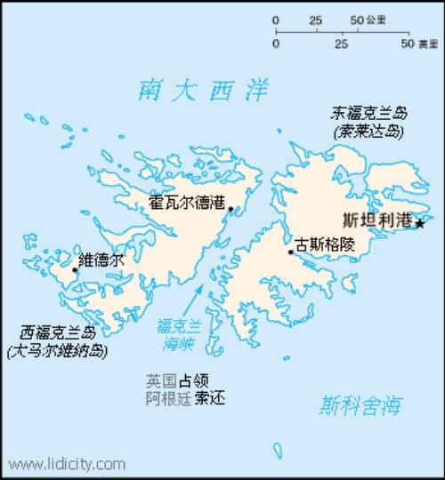 世界十大争议岛屿