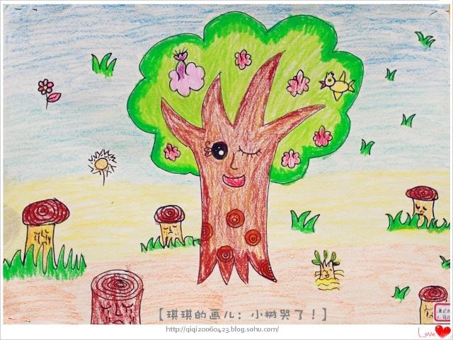 有意义的一天儿童画分享展示